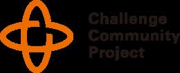 チャレンジ・コミュニティ・プロジェクト(チャレコミ)